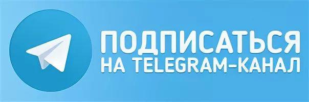 Телеграм канал про криптовалюту