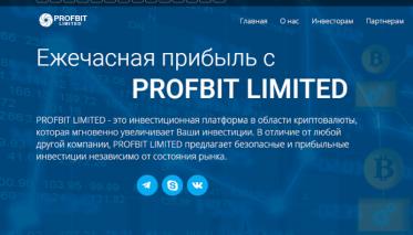 Profitbit