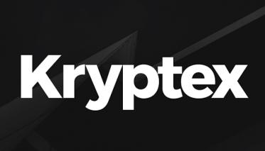 Кryptex