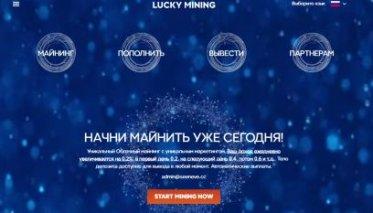 Lucky Mining